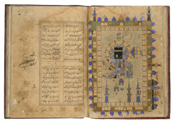 The Holy Shrine of Mecca, from a 17th-century pilgrim book
